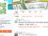 twitter communaute de communes lussacois