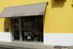 A louer - Local commercial 85 m² - Matha