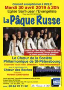 CONCERT - LE CHOEUR DE LA SOCIETE PHILHARMONIQUE  DE SAINT-PETERSBOURG