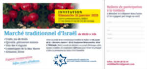 MARCHE TRADITIONNEL D ISRAEL